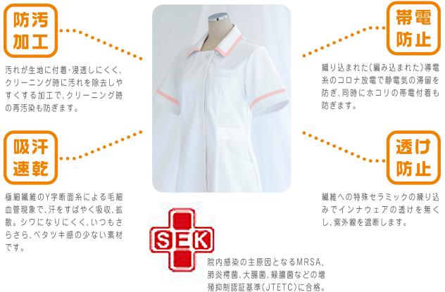 tokushu-img8
