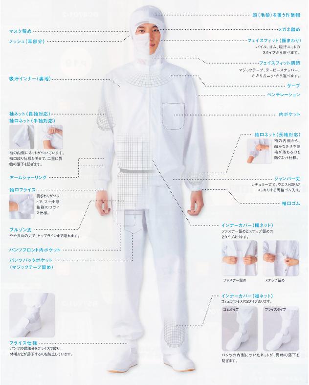 tokushu-img9